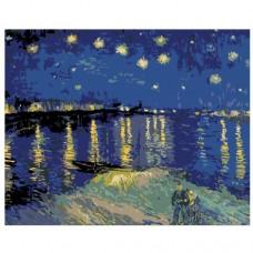 Картина по номера - Нощ в морето ZG-0097